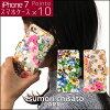 ツモリチサトiPhone7ケースドットフラワーネコ/グリーン、ベージュ[59016]【花柄手帳型iPhoneケース日本製ツモリチサトキャリー送料無料ラッピング無料】10P03Dec16