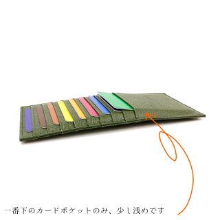 シュリンクレザー両面カードケースグリーン/キャメル/ネイビー[4g8-4472]革カードホルダー薄型スリム大容量18枚収納インナーカードケースウォレットイン【2点までメール便可能】