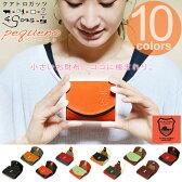 【送料無料】極小財布 クアトロガッツ ペケーニョ 日本製 本革 栃木レザー 小さいふ 02P03Dec16