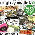 極小財布 極薄 マイティウォレット DYNOMIGHTY Mighty Wallet タイベック