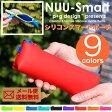 NUU Smart ヌウスマート ペンケース シリコン ファスナー ポーチ 筆入れ POCHI ポチ p+g design