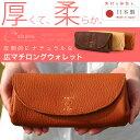 【送料無料】長財布 本革 日本製 レディース 大容量 CHAM チャム 母の日 ギフト