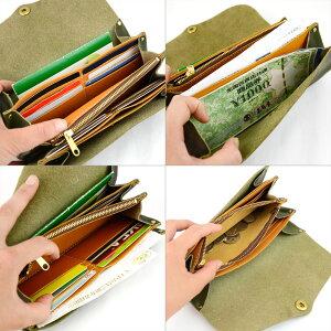 使いやすいかぶせ蓋長財布チャム ブレス 広マチロングウォレット