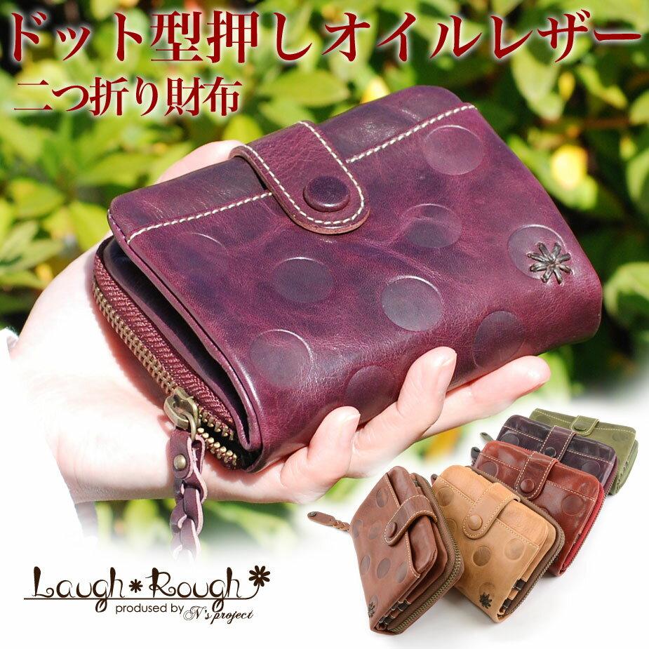 59c57d608ae6 【送料無料】二つ折り財布 Laugh Rough ラフラフ 水玉 ドット-レディース財布