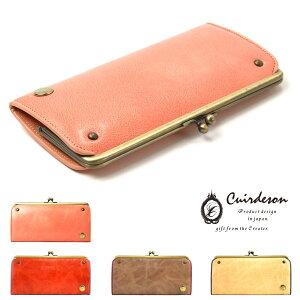 64487347eb5e がま口財布 日本製 長財布の通販・価格比較 - 価格.com