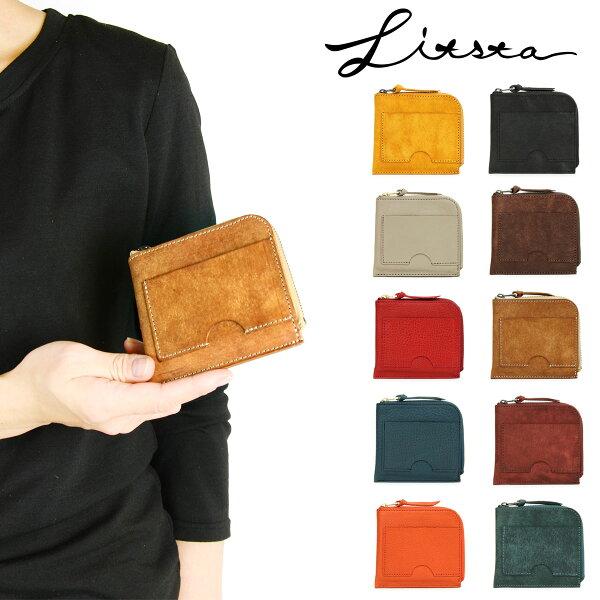 Litstaミニ財布L字ファスナーCompactWalletHalfコンパクトウォレットハーフICカード小さい財布極小財布日本製