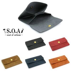 名刺入れ カードケース 40枚 日本製 S.O.A ソウルオブアルチザン 本革 日本の革 ジャパンレザー メンズ