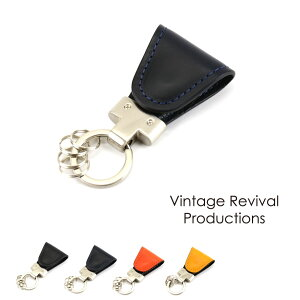 キーホルダー マグネット式 イタリアンレザー 本革 日本製 メンズ Key Clip キークリップ Vintage Revival Productions【父の日 プレゼント 実用的 父の日ギフト】