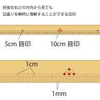 竹尺 (細巾/薄手)(片メモリ)20cm×1.2cm(ものさし 定規 学校 溝 竹ものさし 和裁 手芸 ハンドメイド パッチワーク 縫い代 ぬいしろ)