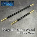 Magician's Pro Wand by Oliver Magic