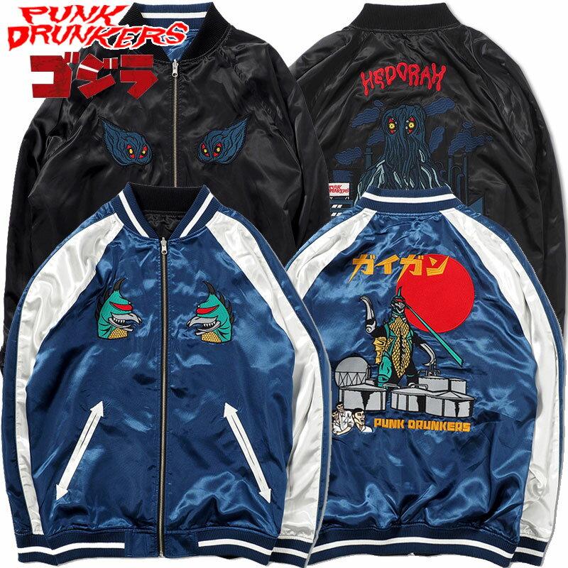メンズファッション, コート・ジャケット  PUNK DRUNKERS PDS x GODZILLA (NAVYBLACK) PUNK DRUNKERS PUNK DRUNKERS