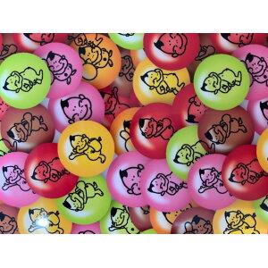 व्हाइट डे ओसाका स्मारिका मुफ्त शिपिंग [कुल मिलाकर 2980 से अधिक जेपी खरीदें] मदर्स डे गिफ्ट बिलिकेन का कलर प्रिंट चॉकलेट स्वीट्स तनाबटा स्वीट्स चॉकलेट पेटिट गिफ्ट चॉकलेट चॉकलेट सूटकांकु टोक्यो नागोया बिजनेस ट्रिप होमेके स्मारिका कांसई स्कूल ट्रिप त्सुतेंककु