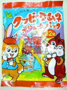 クッピーラムネボリュームパック 32袋入り〜〜大阪京菓ZRカクダイ製菓 32袋入 クッピーラム...