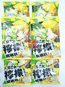 大阪京菓ZRリボン 70g早乙女檸檬の挑戦状〔112円〕×20袋 +税