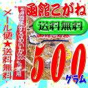 【メール便送料無料】大阪京菓ZR山一食品 500グラム 函館こがね いか製品 ×1袋 +税 【ma】の商品画像