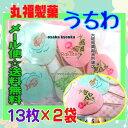 大阪京菓ZR丸福製菓 13枚 うちわ ×2袋 +税 【m】【メール便送料無料】