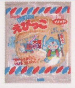 お取り寄せ品入荷までの目安3〜6日大阪京菓ZRイケダヤ製菓 3枚えびっこ〔30円〕×100個 +税