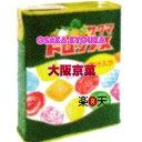 大阪京菓ZRサクマ製菓 120G缶ドロップス〔221円〕×10個 +税...