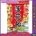 大阪京菓ZRリボン 115G ラッカアメ〔113円〕×20袋 +税 【...