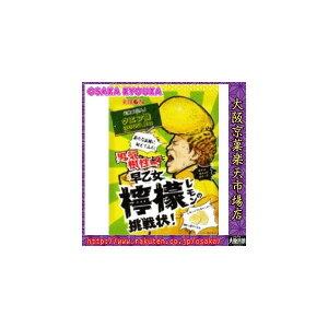 大阪京菓ZRリボン 70G早乙女檸檬の挑戦状〔112円〕×20個 +税