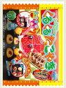 大阪京菓ZRi2014年3月10日発売 くるくるたこやき〔134円〕×10個