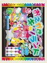 大阪京菓ZRi2014年3月10日発売 おえかきキャンランド〔129円〕×10個