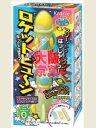 大阪京菓ZRi2014年3月10日発売 ロケットビューン〔104円〕×10個