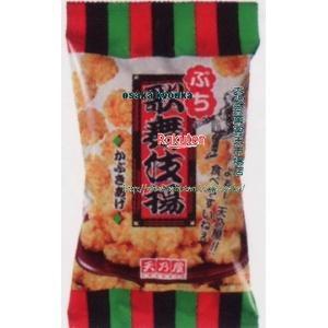 駄菓子, その他  ZR 67G 10 1k