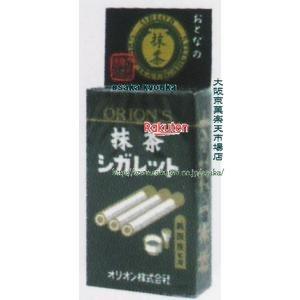 駄菓子, その他  ZRx 14G 320 x
