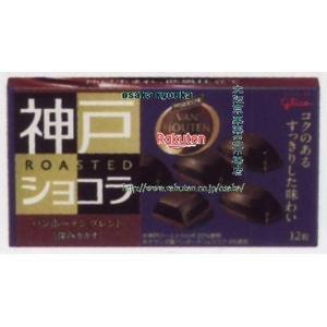 駄菓子, その他 SALE2 ZRx 53G480 xr