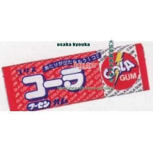 駄菓子, その他  ZR 1 480 1k