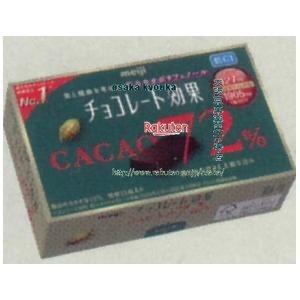 大阪京菓 ZRx明治 75G チョコレート効果カカオ72%BOX【チョコ】×60個 +税 【x】【送料無料(沖縄は別途送料)】