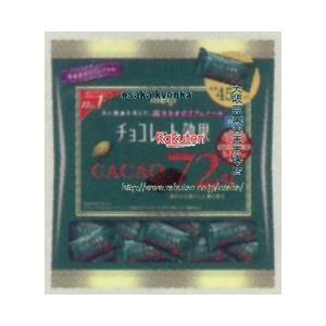 大阪京菓 ZRx明治 225g チョコレート効果カカオ72%大袋【チョコ】×144個 +税 【xr】【送料無料(沖縄は別途送料)】