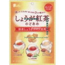 大阪京菓 ZRxライオン菓子 83G しょうが紅茶のどあめ×