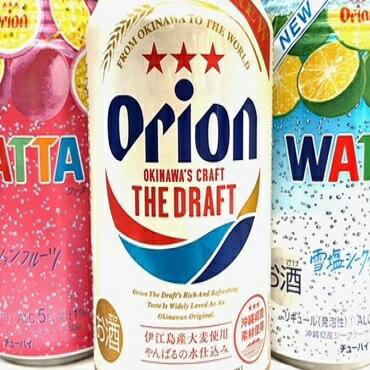 オリオンビール5種飲み比べセット