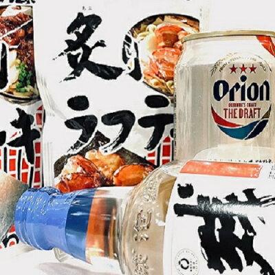 沖縄晩酌セット(オリオン、泡盛、ラフテー、ソーキ)