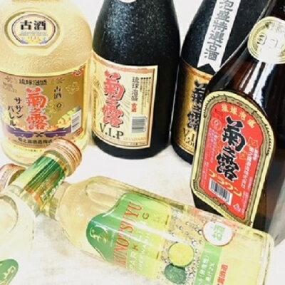 菊之露飲み比べセット専用グラス1個プレゼント送料無料