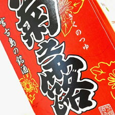 菊之露30°紙パック6本入