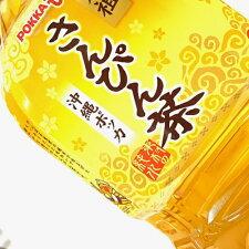 沖縄ポッカさんぴん茶2L6本入り
