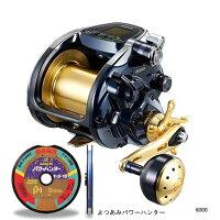 2014シマノ(shimano)ビーストマスター6000PEラインセット