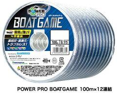 【メール便発送できます!】シマノ 「SHIMANO」 パワープロ ボートゲーム 3号100m〜連結 PEライ...