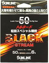 Blackstream50m
