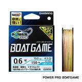 【メール便発送できます!】シマノ 「SHIMANO」 パワープロ ボートゲーム 1号200m PEライン POWER PRO BOATGAME PP-F62N