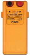 プロックス リチウムイオンバッテリー バッテリー