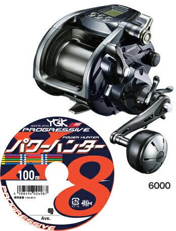 【送料無料】シマノshimano20フォースマスター6000PEライン8号600mセット(よつあみパワーハンタープログレッシブ8本組)電動リールに糸を巻いてお届けします