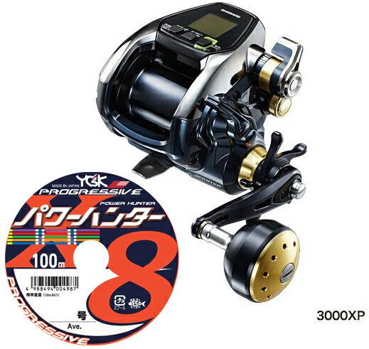 フィッシング, リール (shimano) 3000XP () PE4400m( )