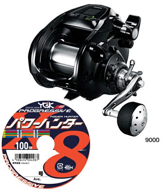 フィッシング, リール  shimano2015 9000 PE8900m ( )