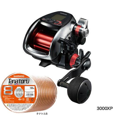フィッシング, リール (shimano) 18 3000XPPLAYS 3000XP PE4400m( 8)