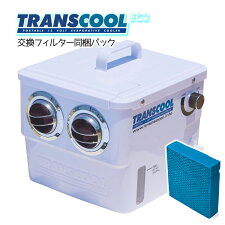車中泊用ポータブルクーラートランスクールEC312V/24V共通携帯クーラーキャンピングカーコイズミ車載水冷式