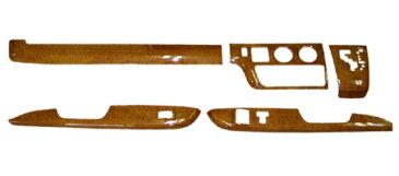 5ピース ウッドインテリアパネル 黄木目 ハイエース200系ワイドボデイ用 S-GL